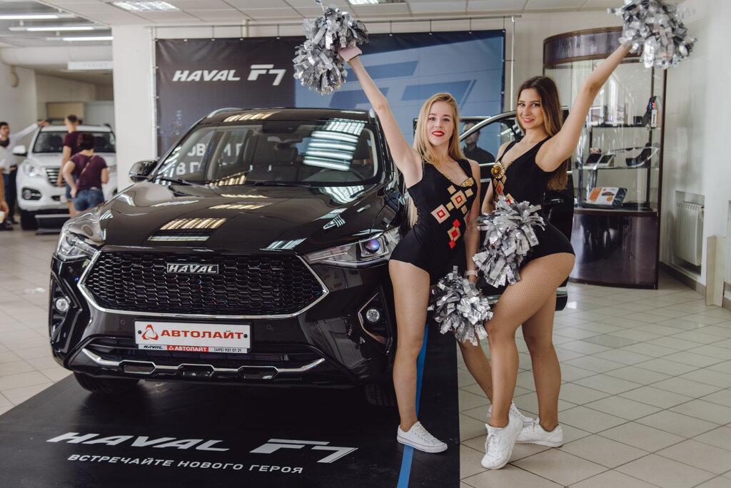 Автосалоны москвы автолайт отзывы автосалон фольксваген в москве на нагатинской