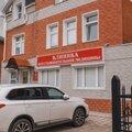 Клиника восстановительной медицины, Услуги косметолога в Конаковском районе