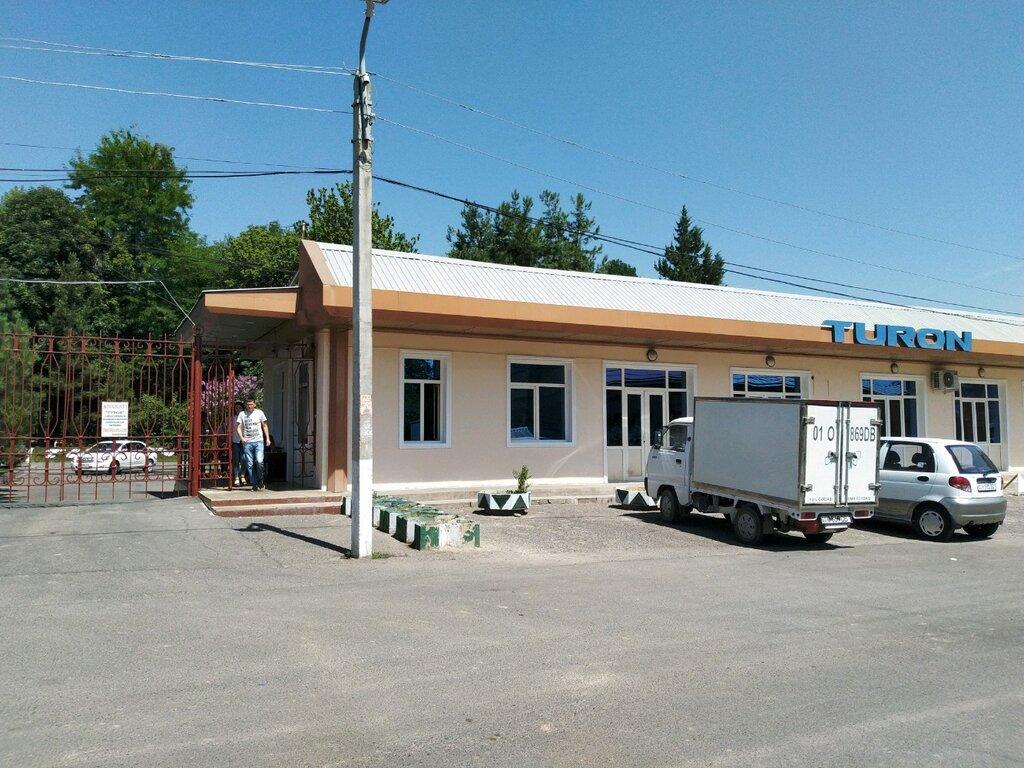 узбекистан санатория турон фото