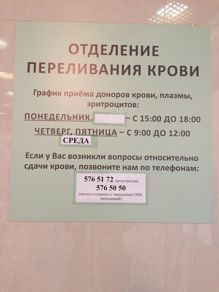 Часы александровская кровь больница приема сдать киеве продам часы в