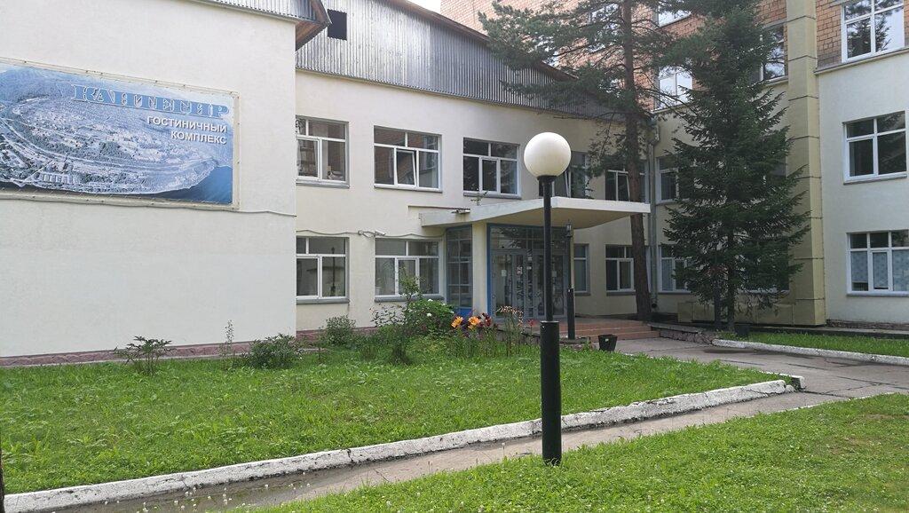 Гостиницы п черемушки боруссия