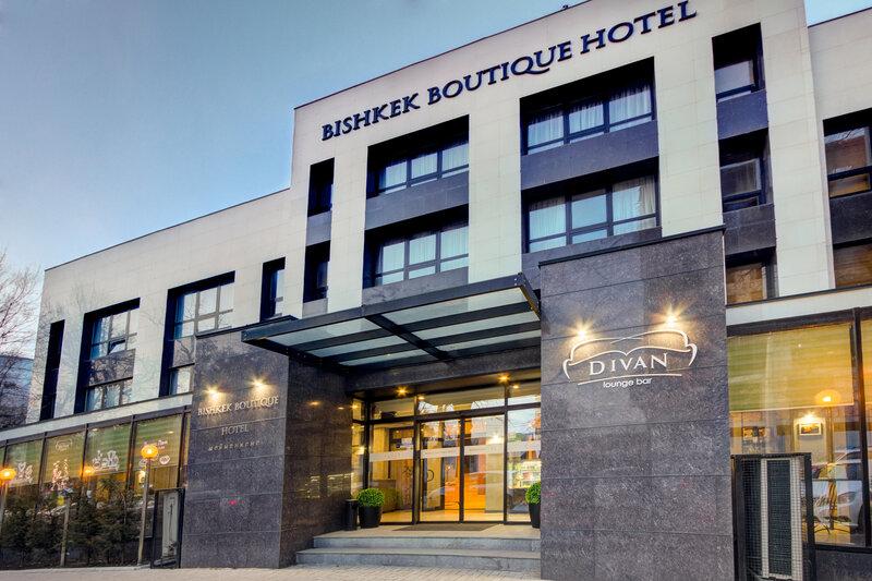 Bishkek Boutique Hotel