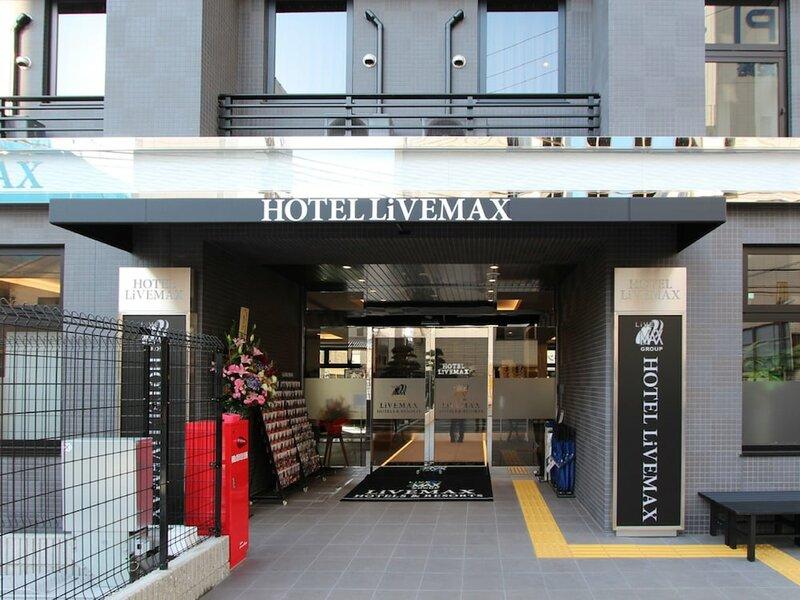 Hotel Livemax Premium Himejieki-Minami