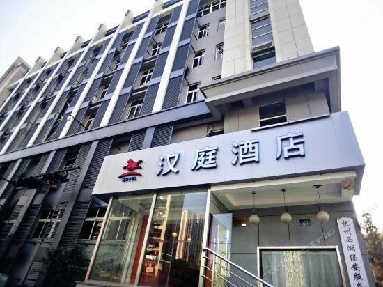 Hanting Express Hangzhou Huanglong