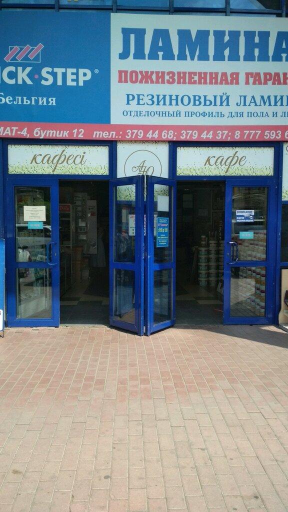 строительный магазин — Сити строй — Алматы, фото №2