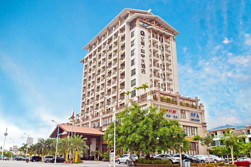 Yi Yuan Xuan Yu Hotel