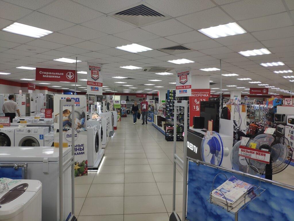 Норд Магазин В Екатеринбурге Каталог