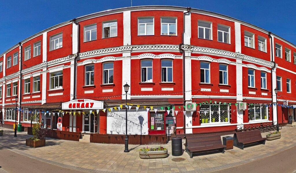 Рыболовные магазины в Сергиев Посаде