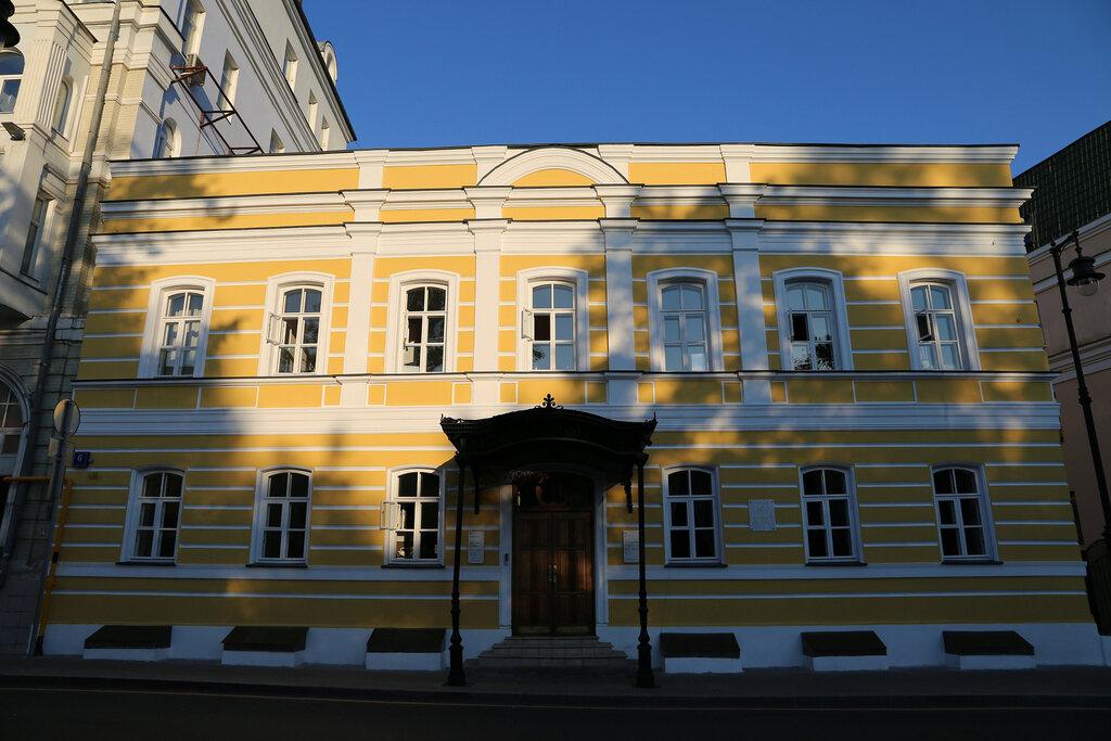музей — ГБУК Дом-музей Марины Цветаевой — Москва, фото №5