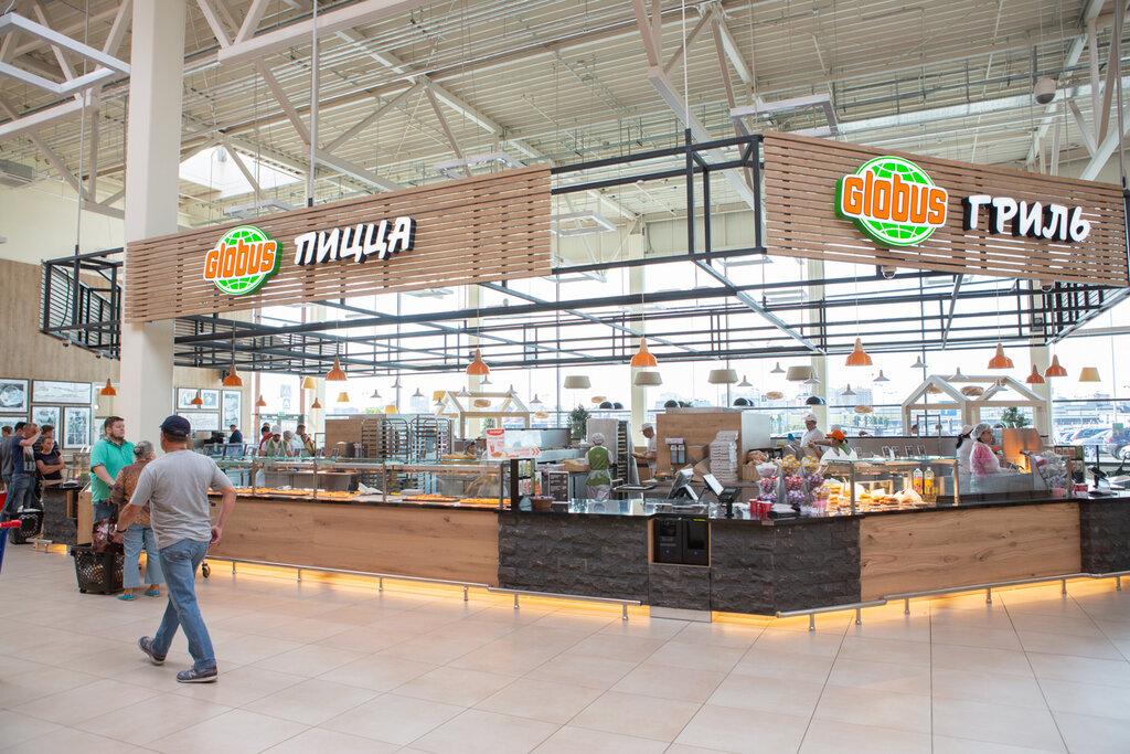 продуктовый гипермаркет — Глобус — Котельники, фото №2