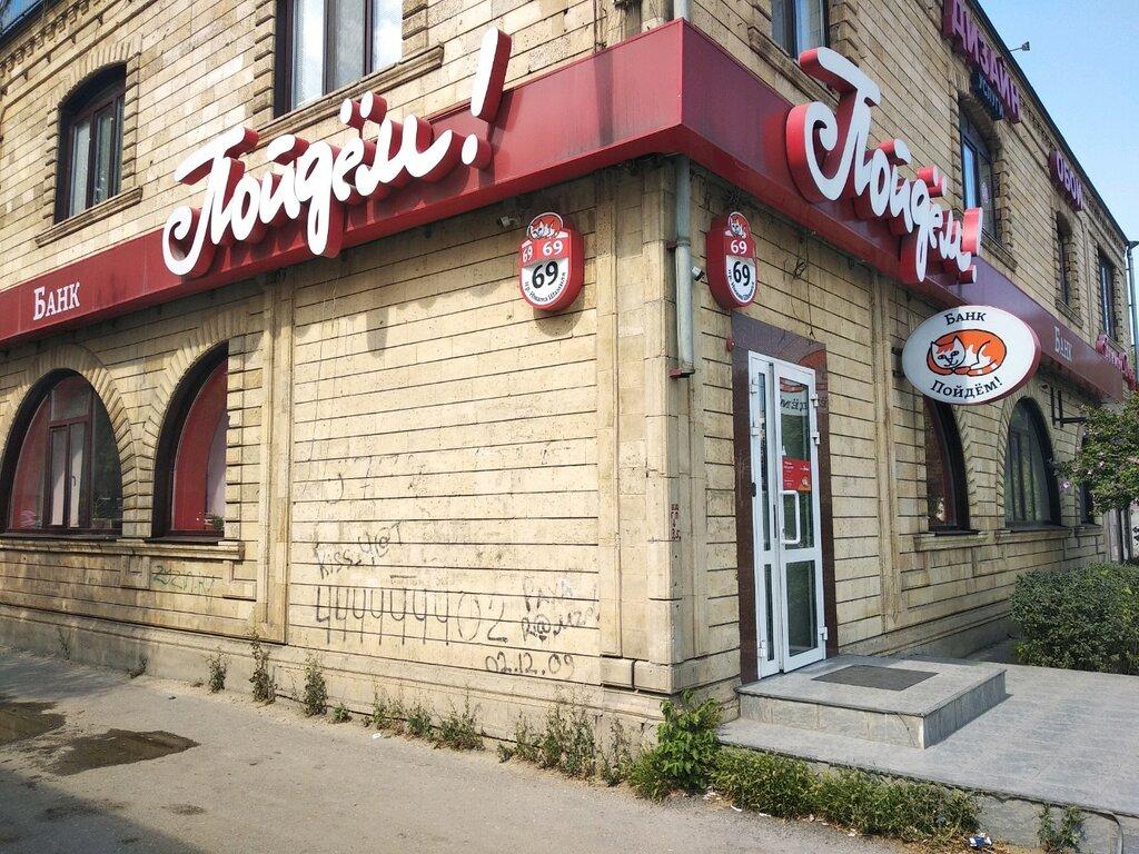 ренессанс кредит махачкала адрескредит без справки о доходах саратов