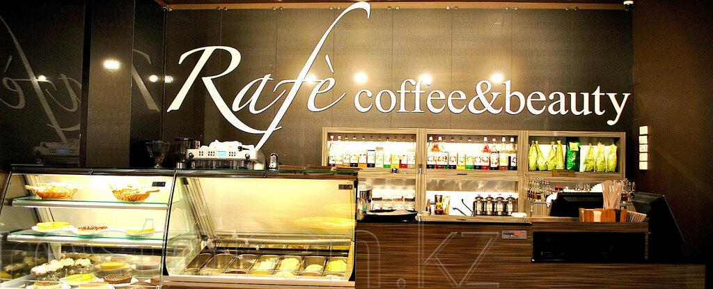 кофейня — Crepe Cafe — Нур-Султан, фото №1