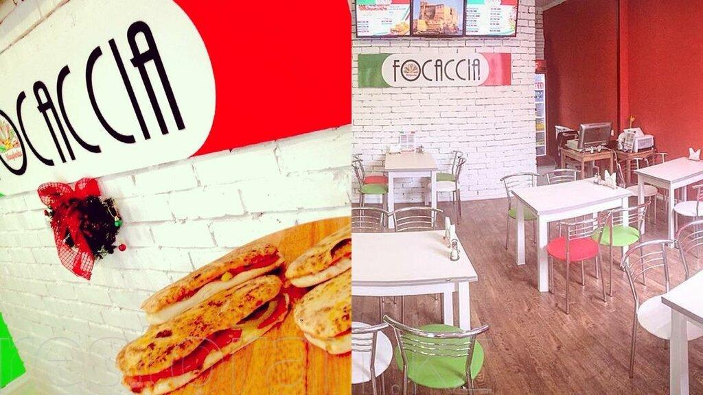 пиццерия — Focaccia — Нур-Султан, фото №2