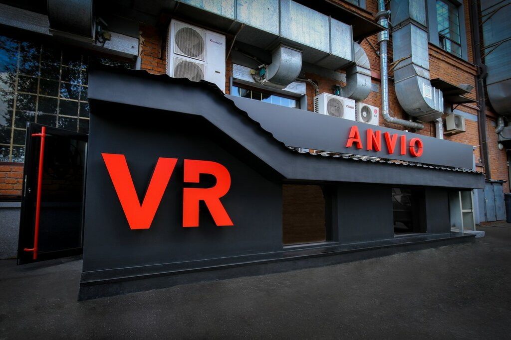 Клуб виртуальной реальности anvio москва клуб ночной в балашихе отзывы