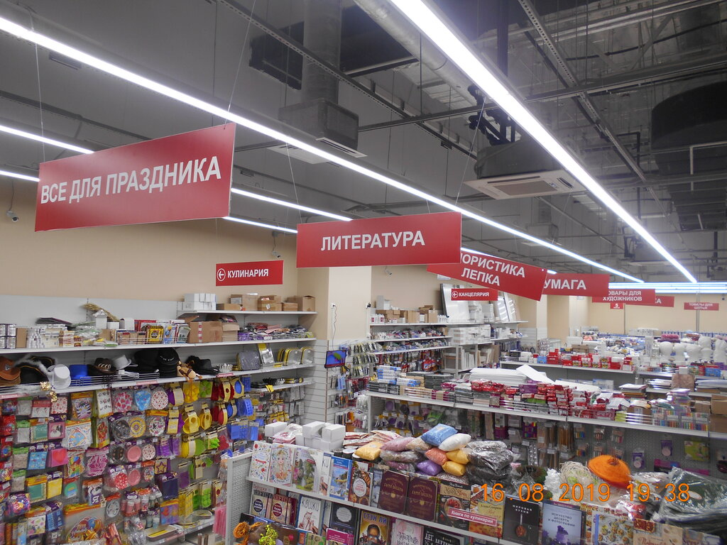 Леонардо Интернет Магазин Владивосток