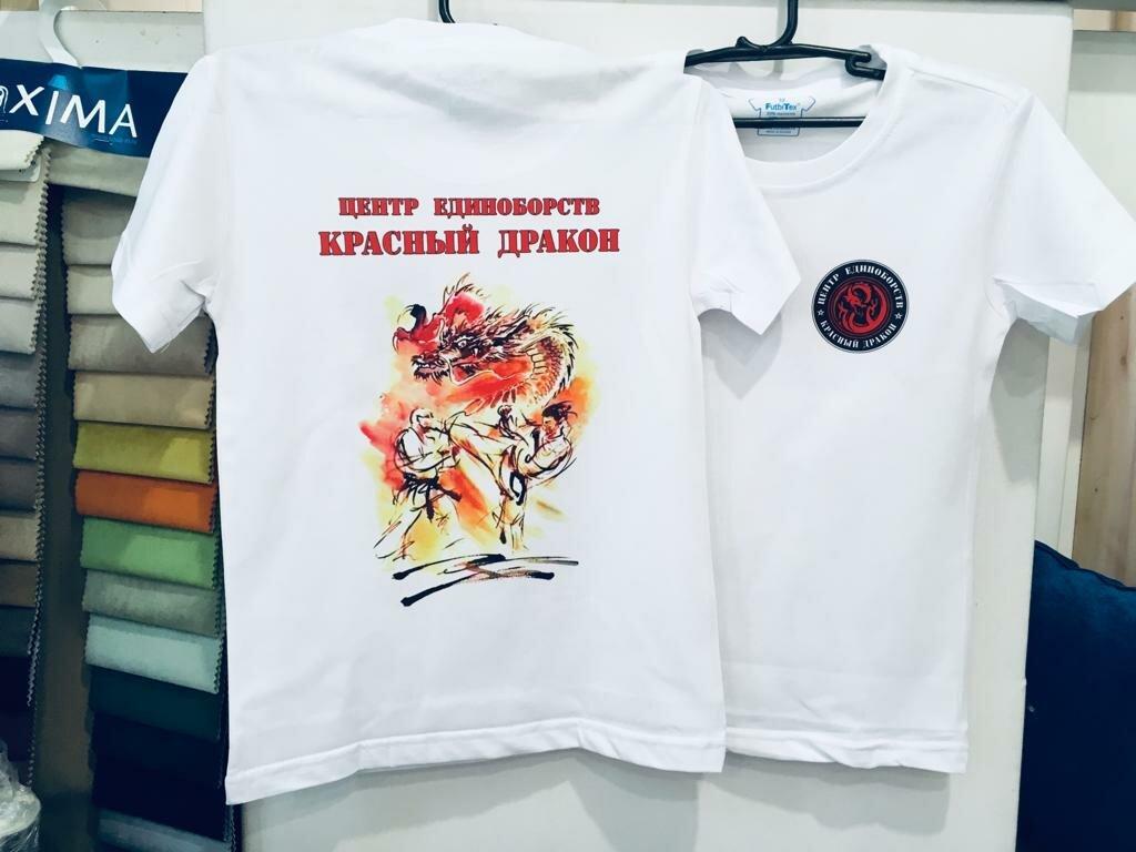 ролике показан фото на футболках йошкар ола насыщенней