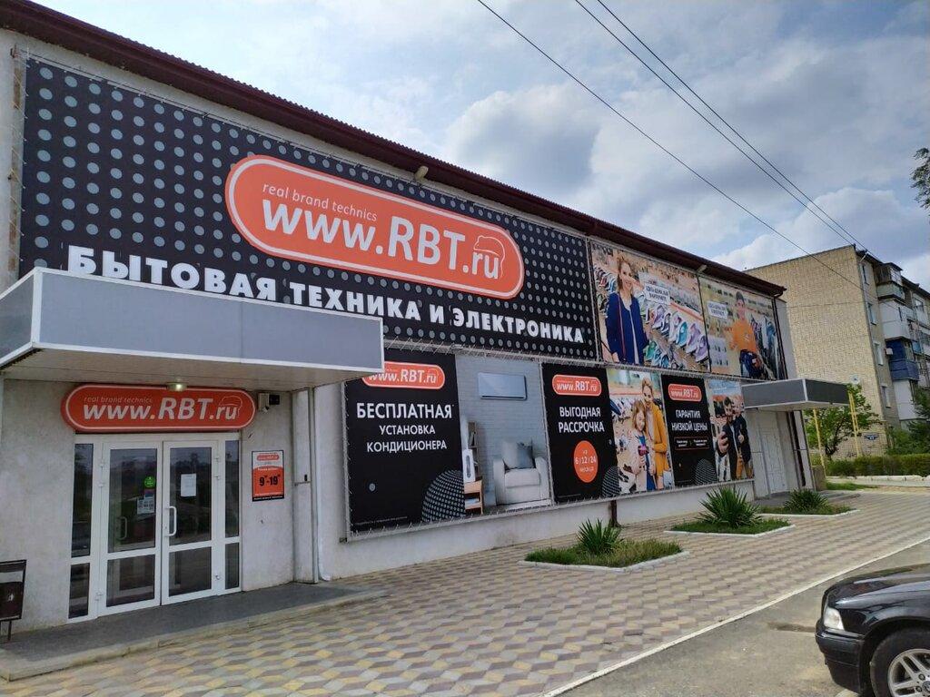 Как взять кредит в городе светлоград получить кредит в банке в 20 лет