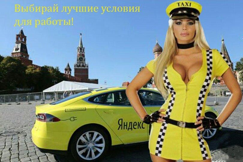 Такси с проститутками проститутки спб темнокожие