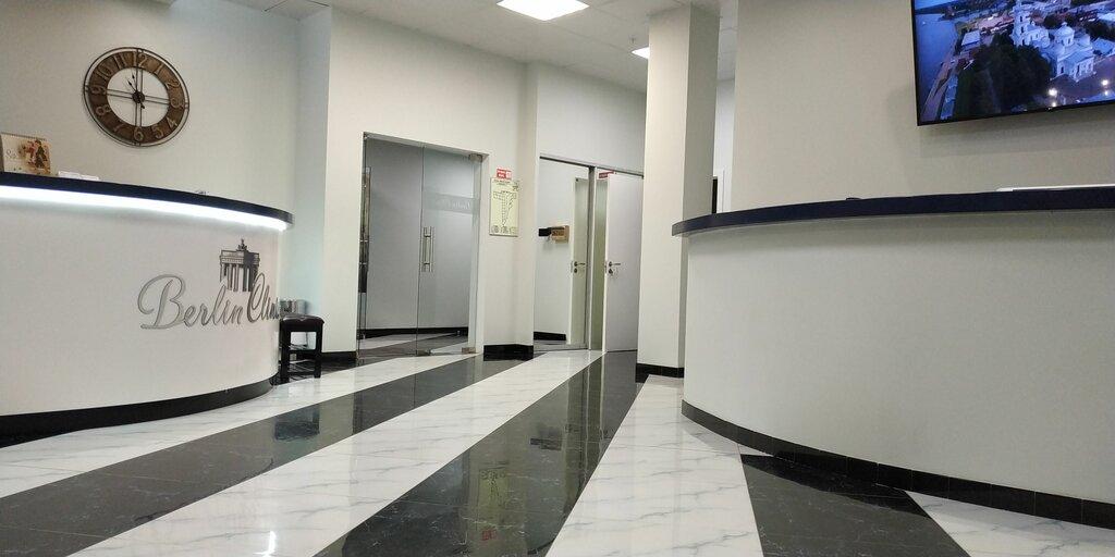 стоматологическая клиника — Berlin Clinic — Москва, фото №1