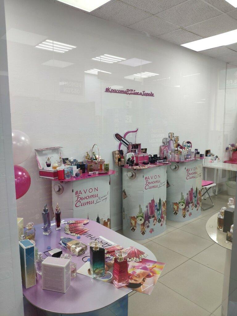 Центр avon в москве купить косметику луш