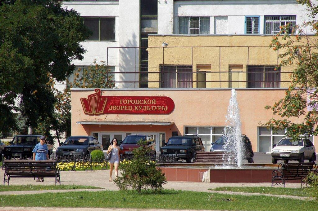 дом культуры — Дворец культуры — Котовск, фото №2