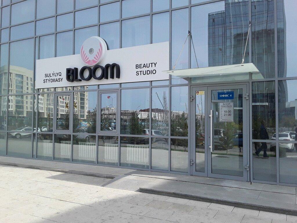 косметология — Bloom — Нур-Султан (Астана), фото №1