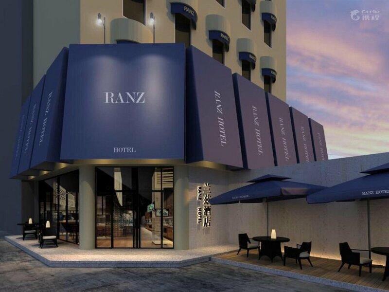 Shenzhen Ranz Hotel
