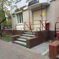 Клиника доктора Абрамовой, Услуги косметолога в Соцгороде-1