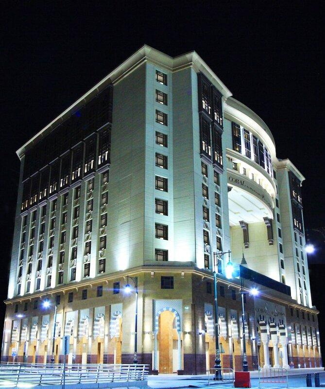 Rua Al Madinah Hotel