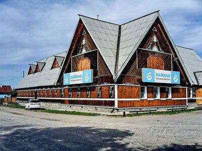 Торгово-гостиничный комплекс Байкал