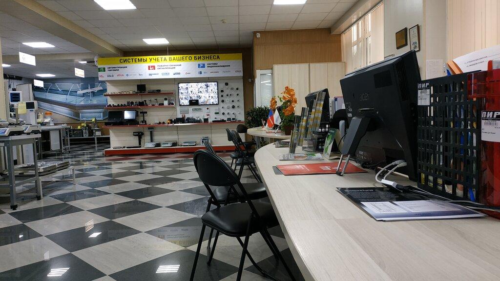 торговое оборудование — Пир — Каспийск, фото №2