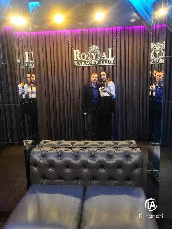 Гостиница Royal