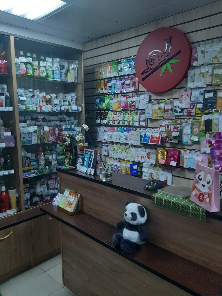 Корейская косметика где купить в воронеже профессиональная косметика матрикс купить в