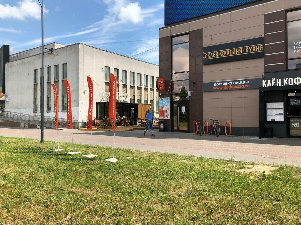 pizzeria — Dodo Pizza — Shelkovo, photo 2
