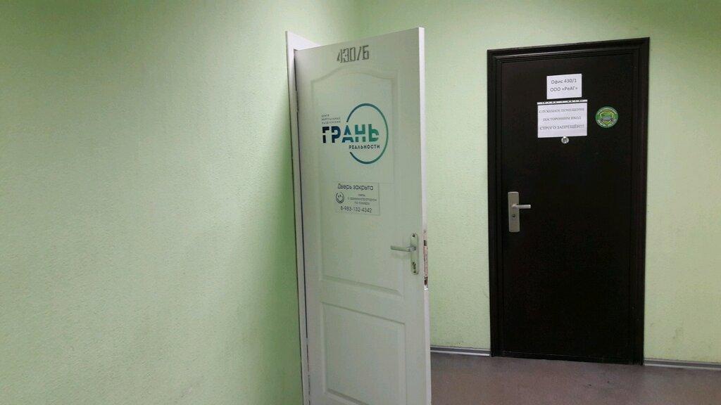 клуб виртуальной реальности — Грань реальности — Новосибирск, фото №6