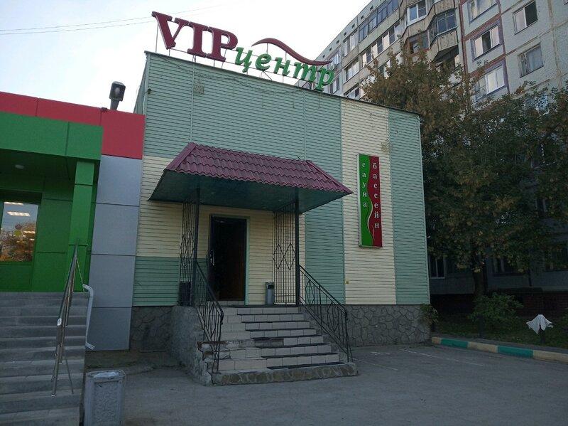 VIP центр
