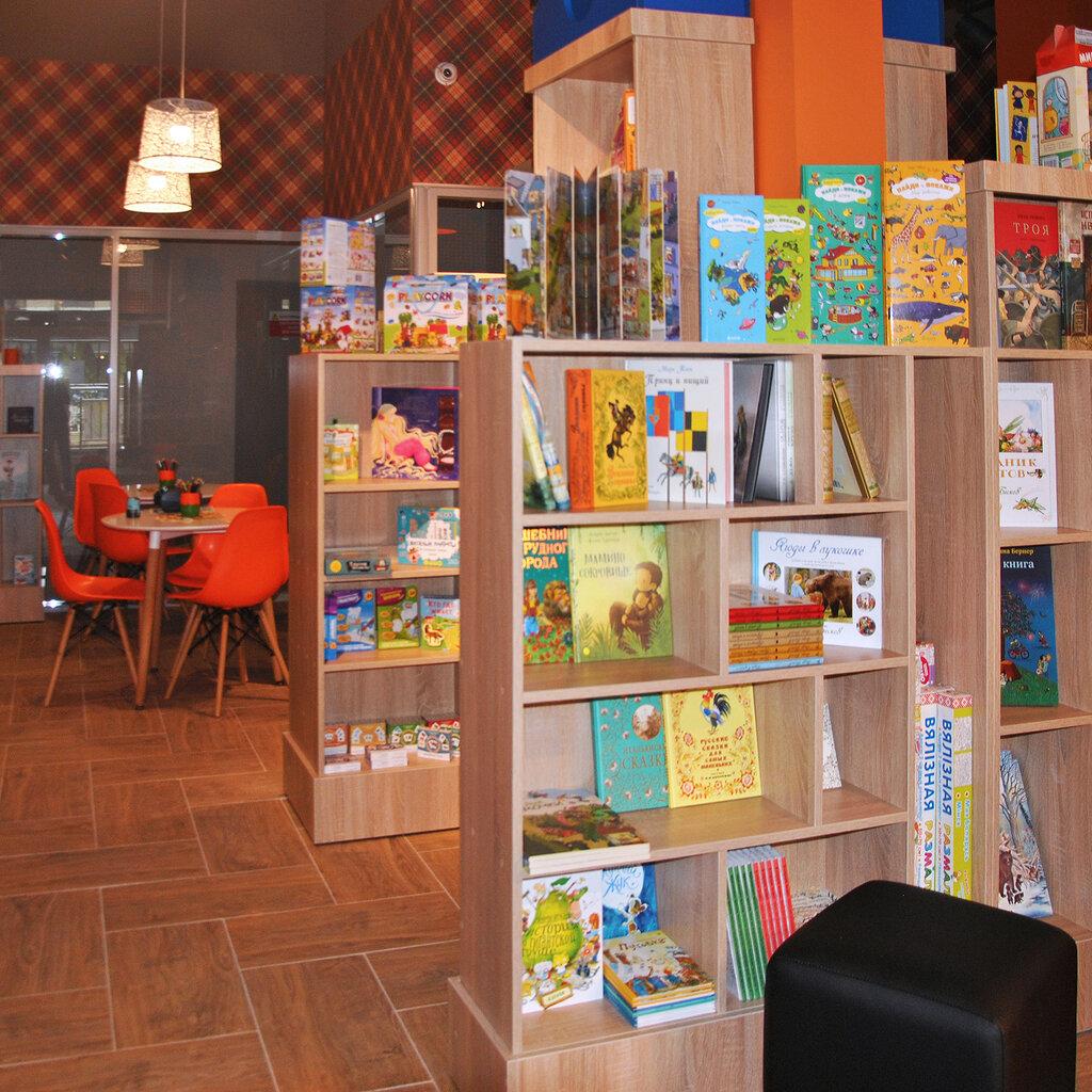 книжный магазин — Kibooki.by — Минск, фото №2