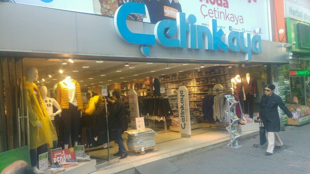 alışveriş merkezleri — Çetinkaya — Bakırköy, photo 1