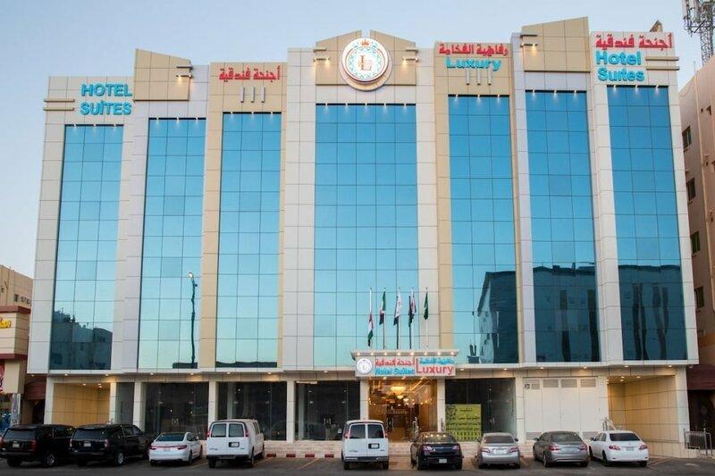 Rafahyat AlFakhama furnished units