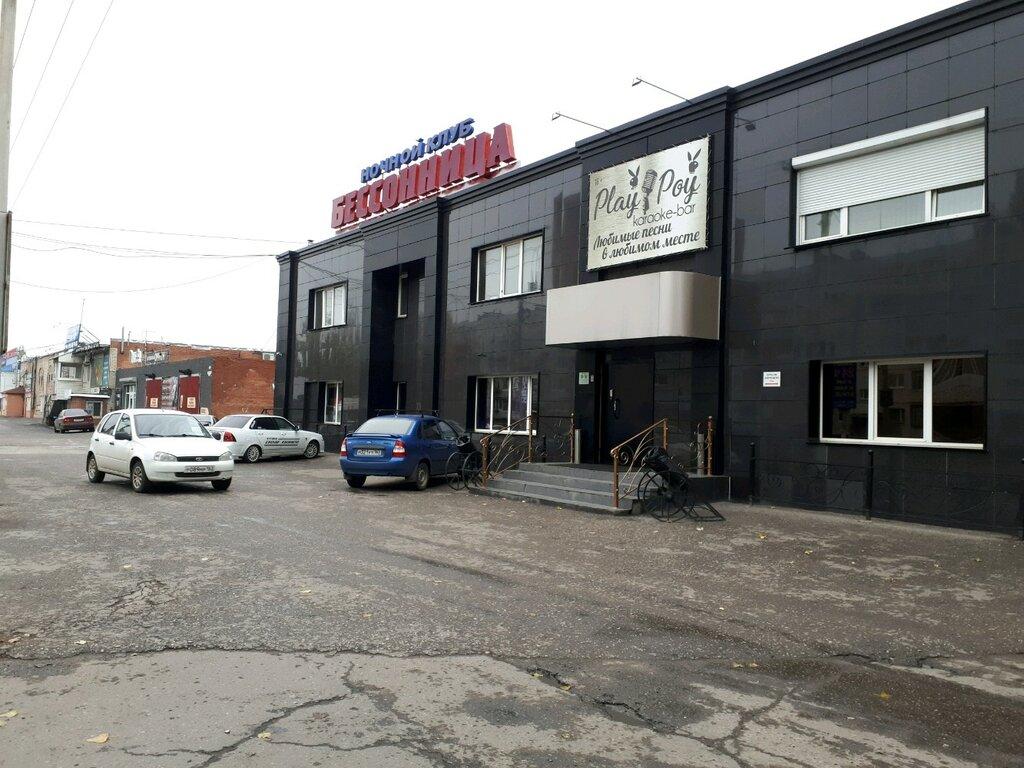 Бессонница тольятти ночной клуб онлайн арарат москва футбольный клуб