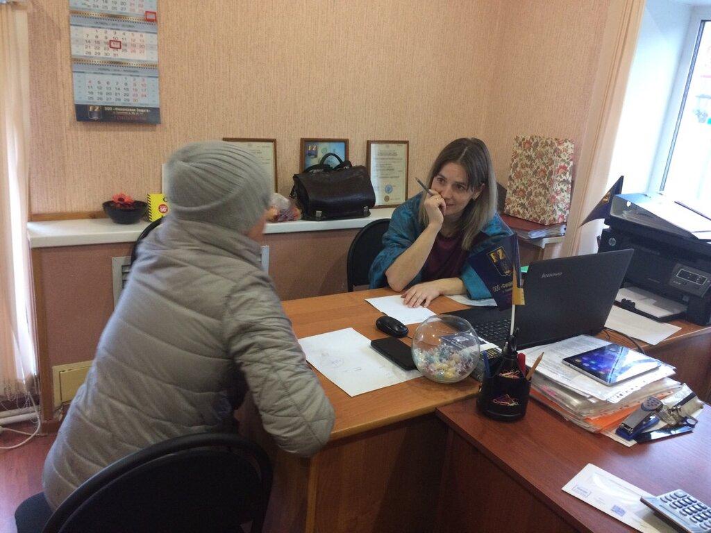 Работа для девушки в воткинске девушка модель для рекламы одежды москва