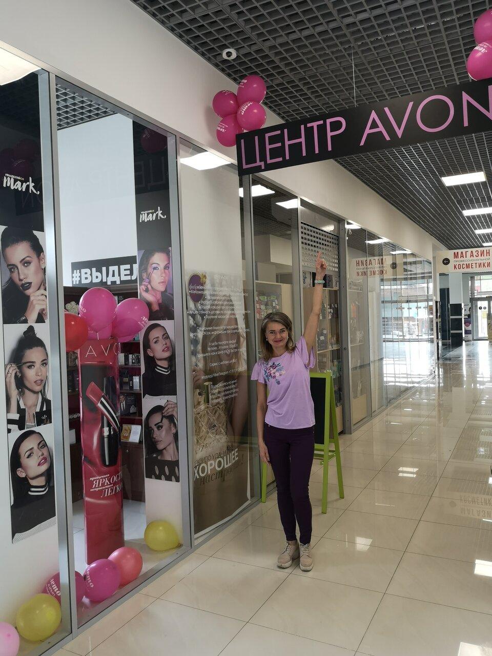 Магазин avon в спб профессиональная косметика для визажистов купить оптом