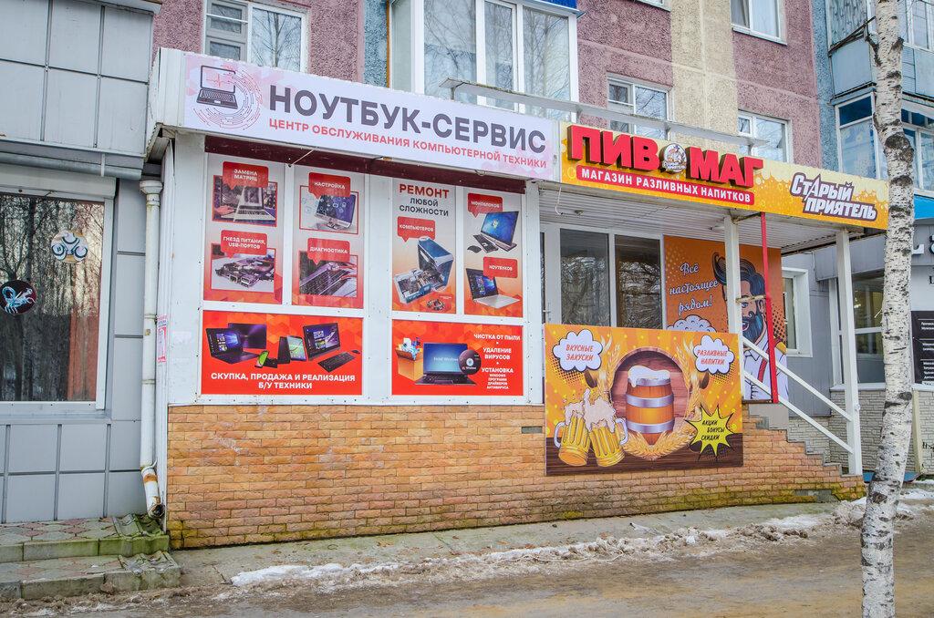 компьютерный ремонт и услуги — Ноутбук-Сервис — Нижневартовск, фото №2