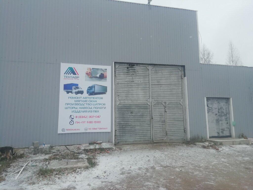 автотенты и пологи — Тентавр — Саранск, фото №2