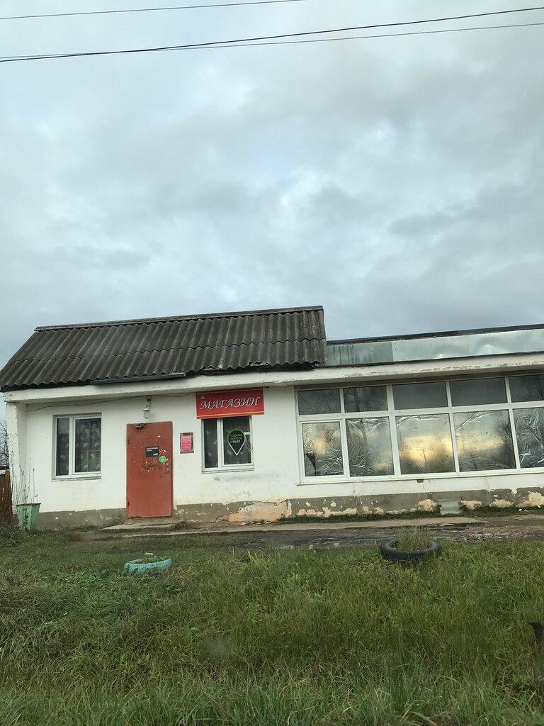 питомник один новгородская область поселок волот свинарник фото что сварщик