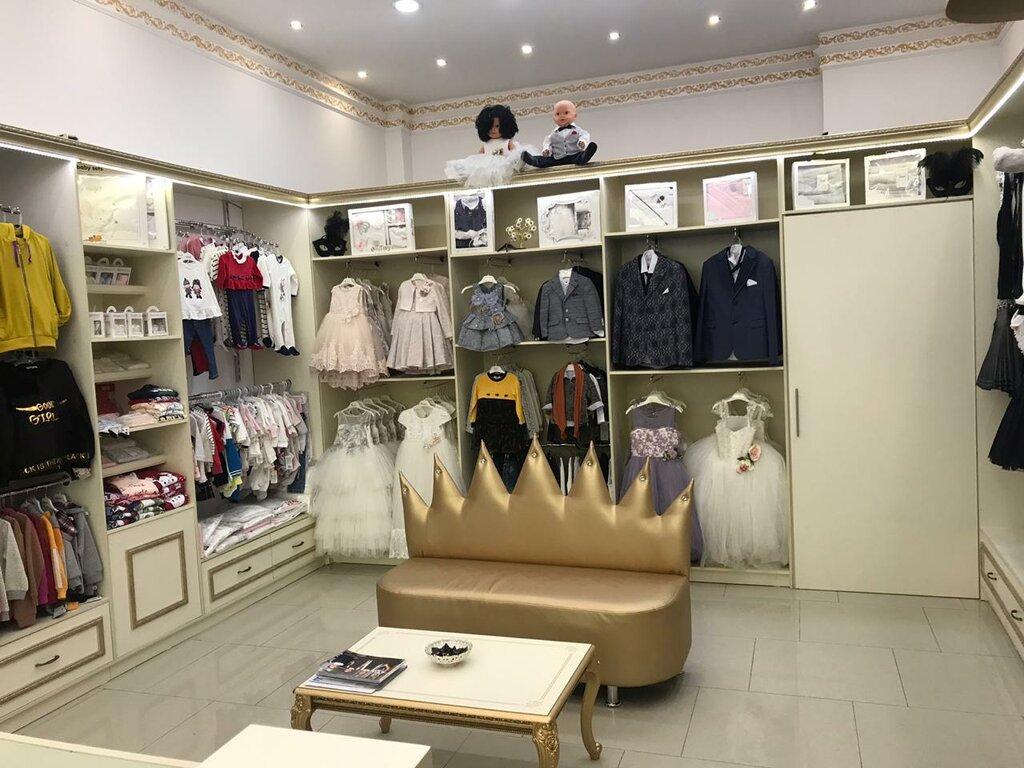 Магазин Детской Одежды Адлер