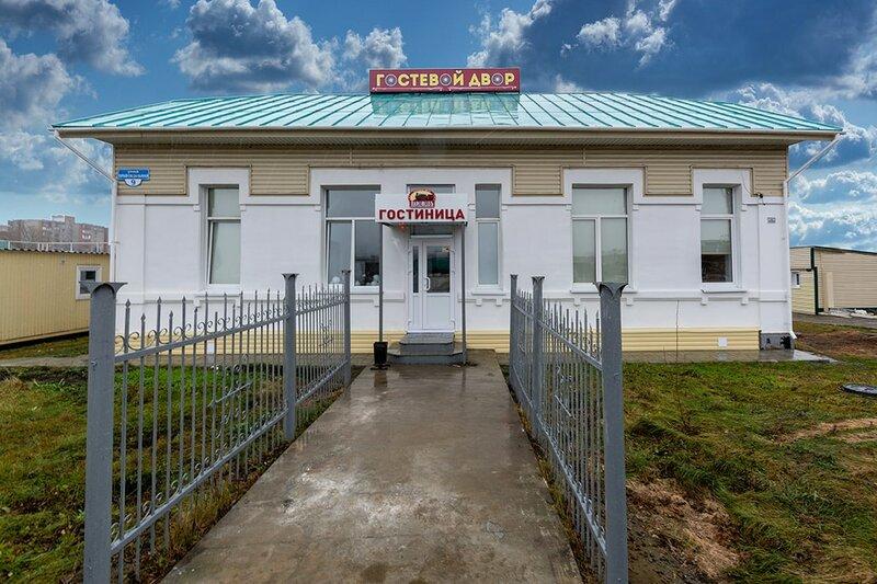 Гостевой двор Паровоз