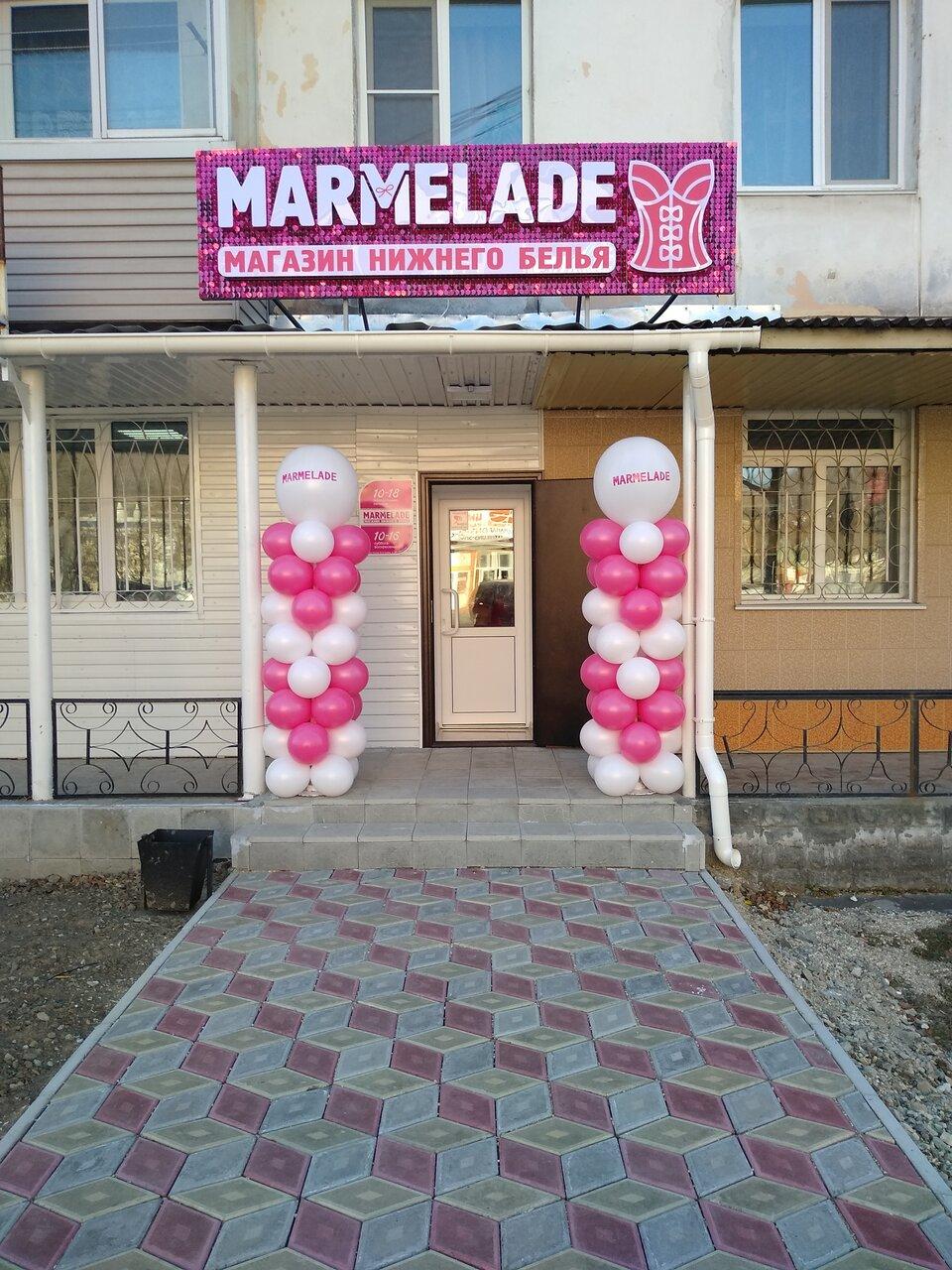 Мармелад магазин женского белья производитель массажеров китай