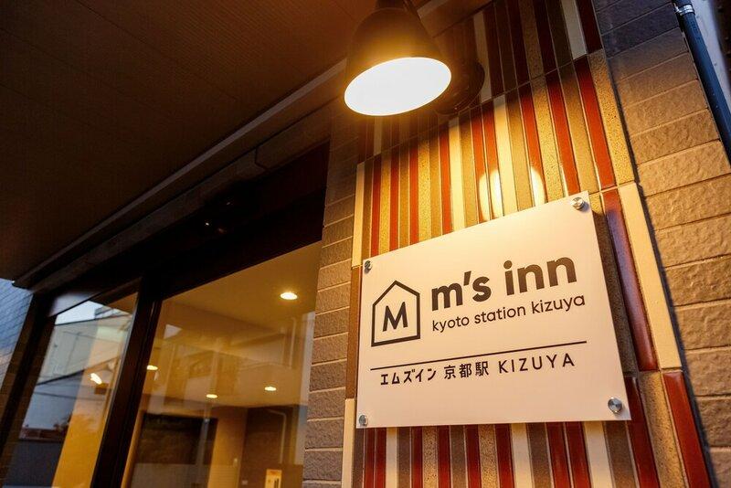 M's Inn Kyoto Station Taruya