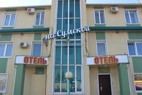 Отель На Сумской